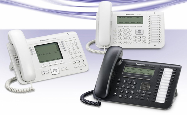 IP Phone Panasonic KX-NT500 Series